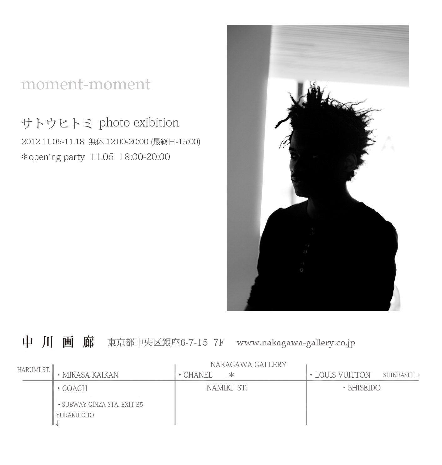 exhibition-hitomi-sato-02