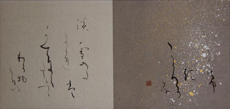 exhibition-taniguchi