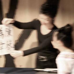 古典から学ぶ書道教室<br />Calligraphy course