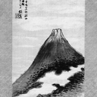 新春太郎平書画院作品展<br />講師作品展