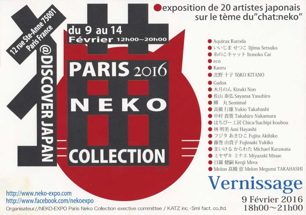PARIS 2016 NEKO COLLECTiON