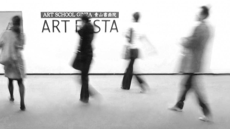 ART FESTA 2016<br />絵画教室主催アート祭典開催決定!