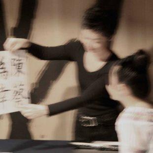 書道教室休講のお知らせ 10月16日