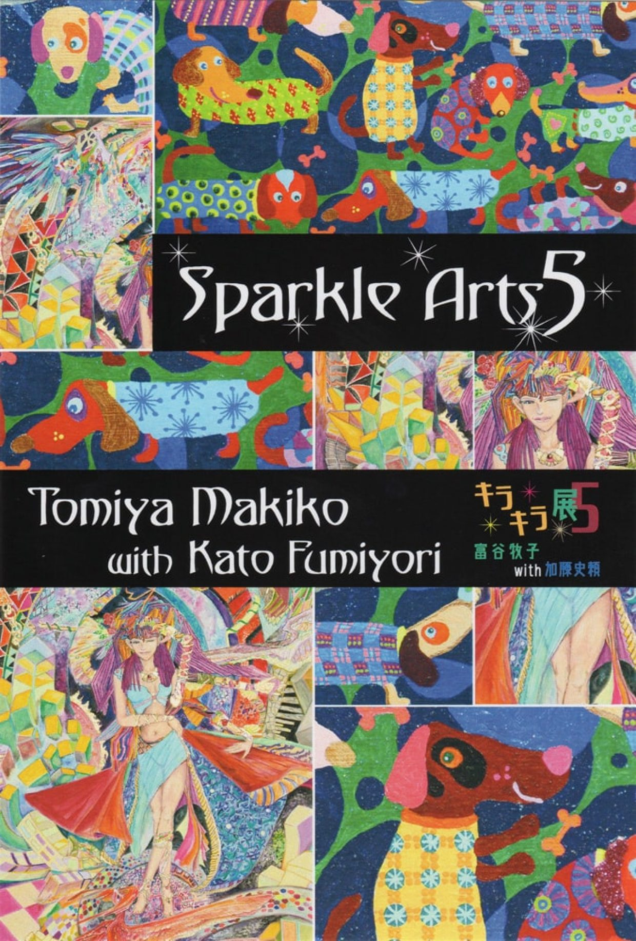 Sparkle Arts 5