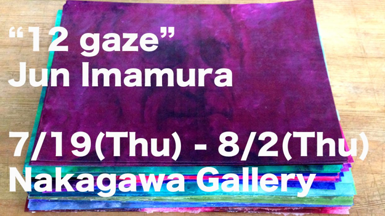 """12 gaze"" Jun Imamura Exhibition"