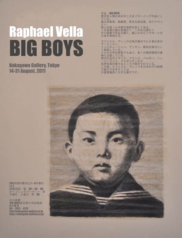 exhibition-raphael-vella-bigboys01