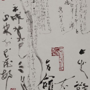 仲 崇霖 作品展 Exhibition: Su-Lin Chu