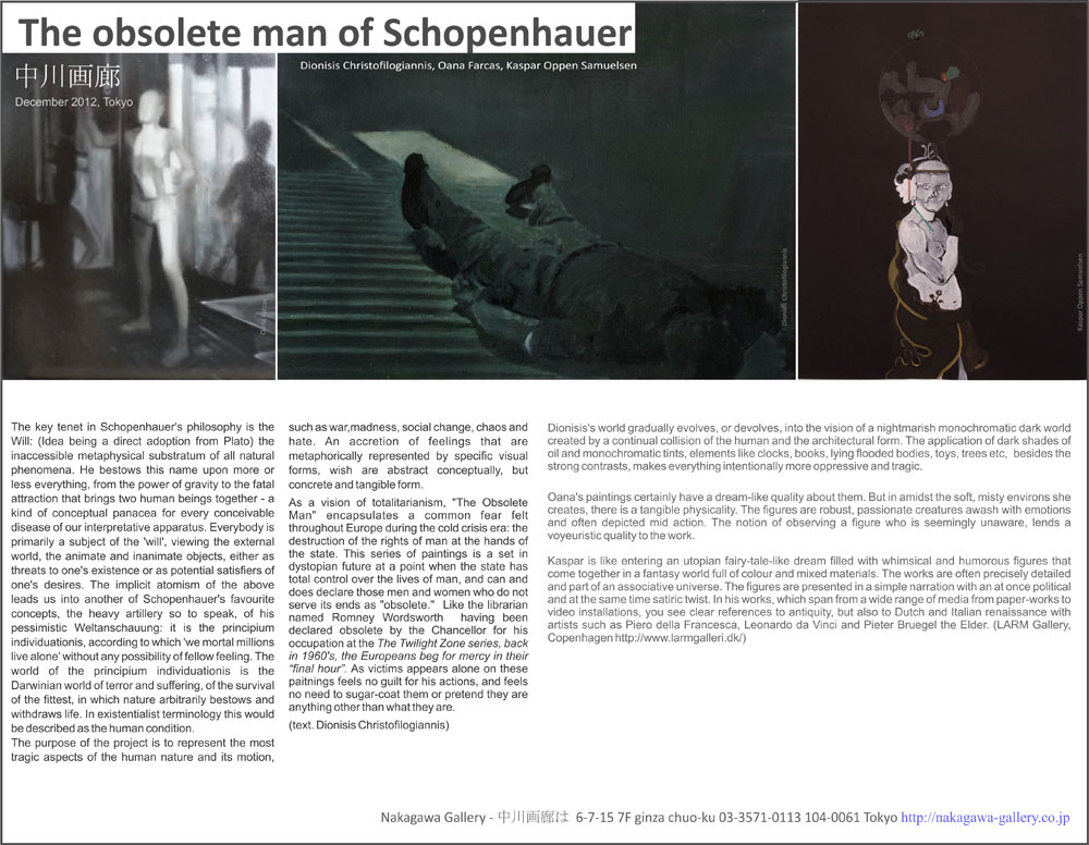 obsolete-man-of-schopenhauer