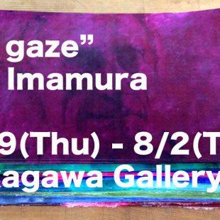 """""""12 gaze"""" Jun Imamura Exhibition"""