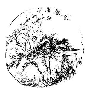書と絵画の書画展 古今和歌集に集う 会期三