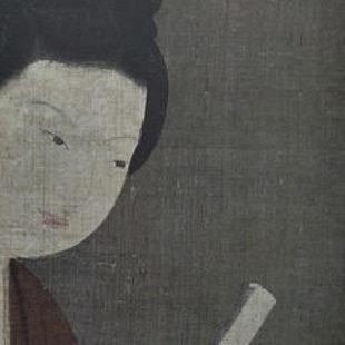 京橋書画院開設のお知らせ